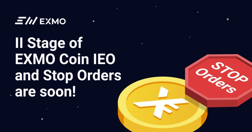 exmo_stop_orders_ieo_exm