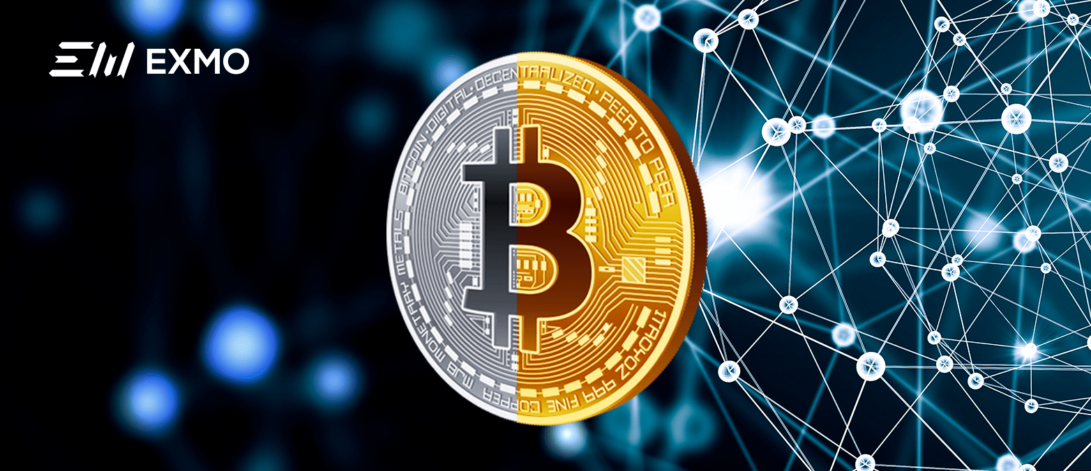 exmo bitcoin)