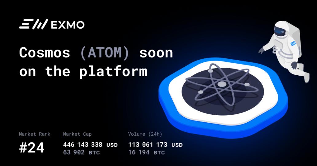 Cosmos ATOM