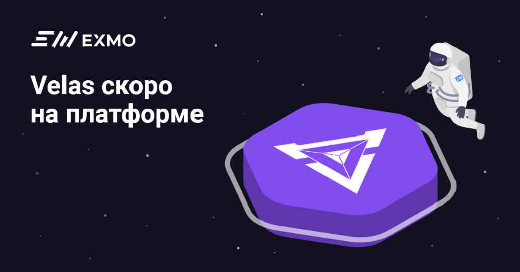 VLX soon on the platform