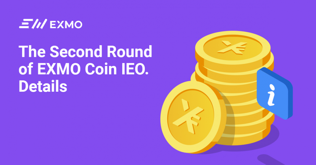 Second Round of EXMO Coin