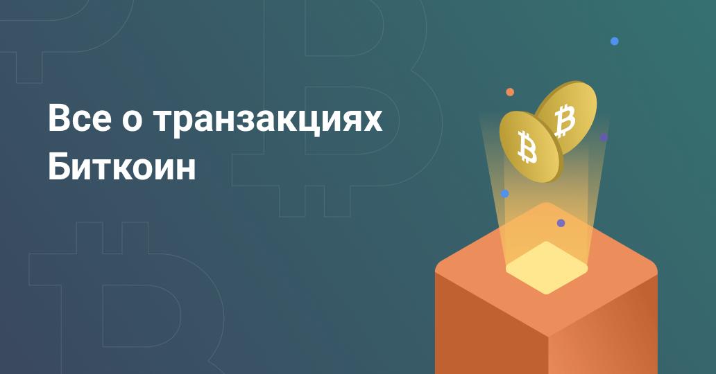 cboe bitcoin ore de tranzacționare