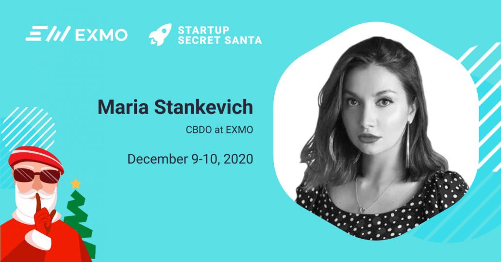 EXMO joins Startup Secret Santa online event