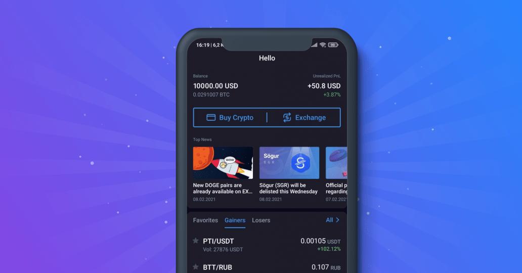 EXMO app update