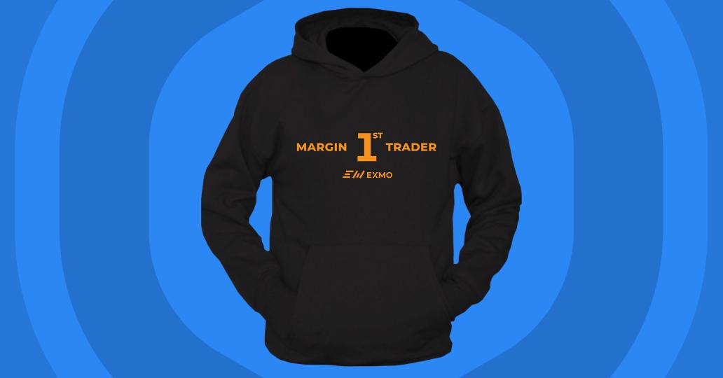 Margin trader hoodie