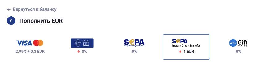 sepa_metod